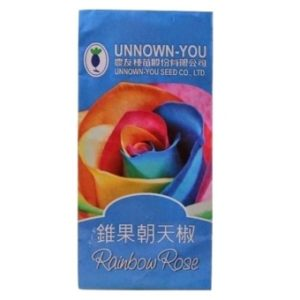 Benih Bunga Mawar Pelangi/Rainbow Rose